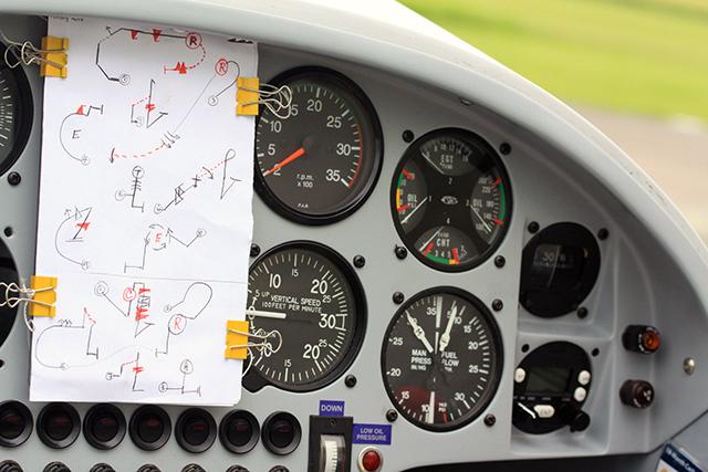 G-IIAI Cockpit